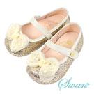 Swan天鵝童鞋-閃耀金蔥珍珠蝴蝶結寶寶學步鞋1518-金