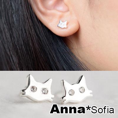 AnnaSofia 鬍鬚貓臉 925銀針耳針耳環(銀系)