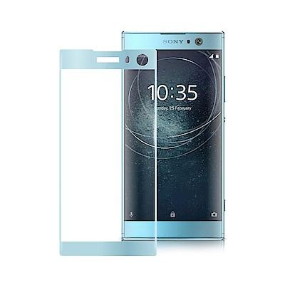Xmart for SONY XPERIA L2滿版2.5D鋼化玻璃貼-藍