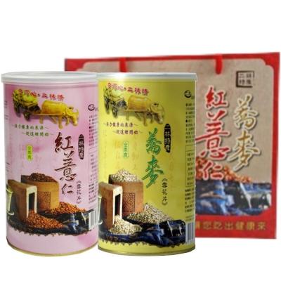 【二林農會】紅薏仁、蕎麥小禮盒(2盒)