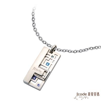 J'code真愛密碼銀飾 京都戀人純銀墜子 送白鋼項鍊