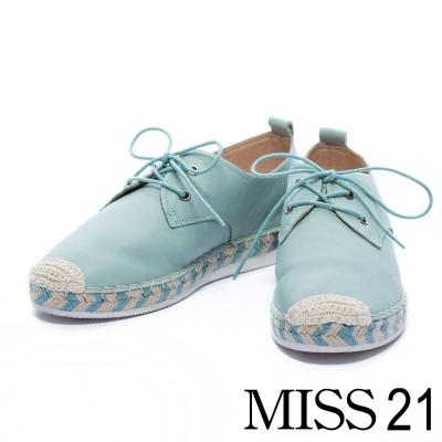休閒鞋 MISS 21 純粹繽紛牛皮草編厚底休閒鞋-藍