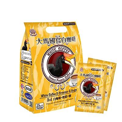 生活 大馬國鳥白咖啡-3合1(15包x1袋)