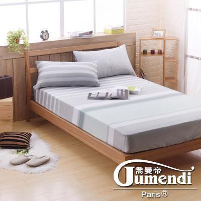 喬曼帝Jumendi-春之漫舞 專利吸濕排汗天絲加大三件式床包組