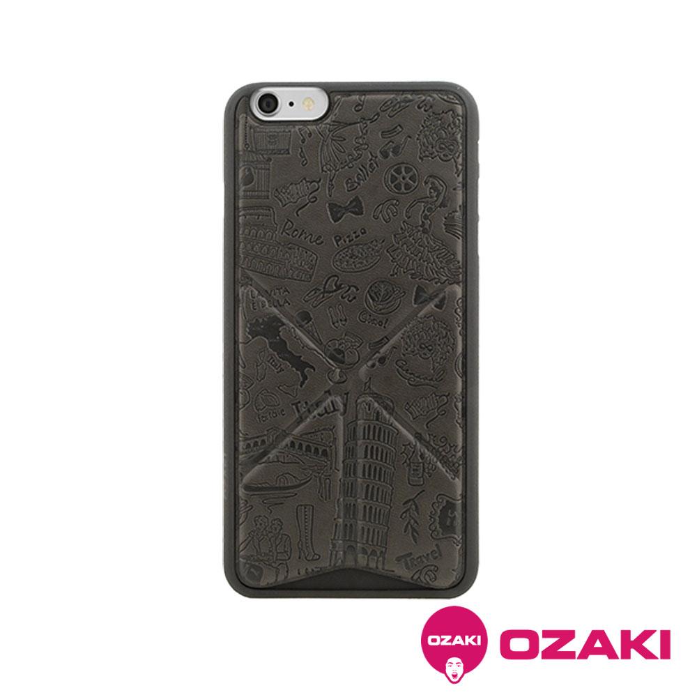 Ozaki Travel iphone 6 plus / 6s plus 旅遊可站立手機殼