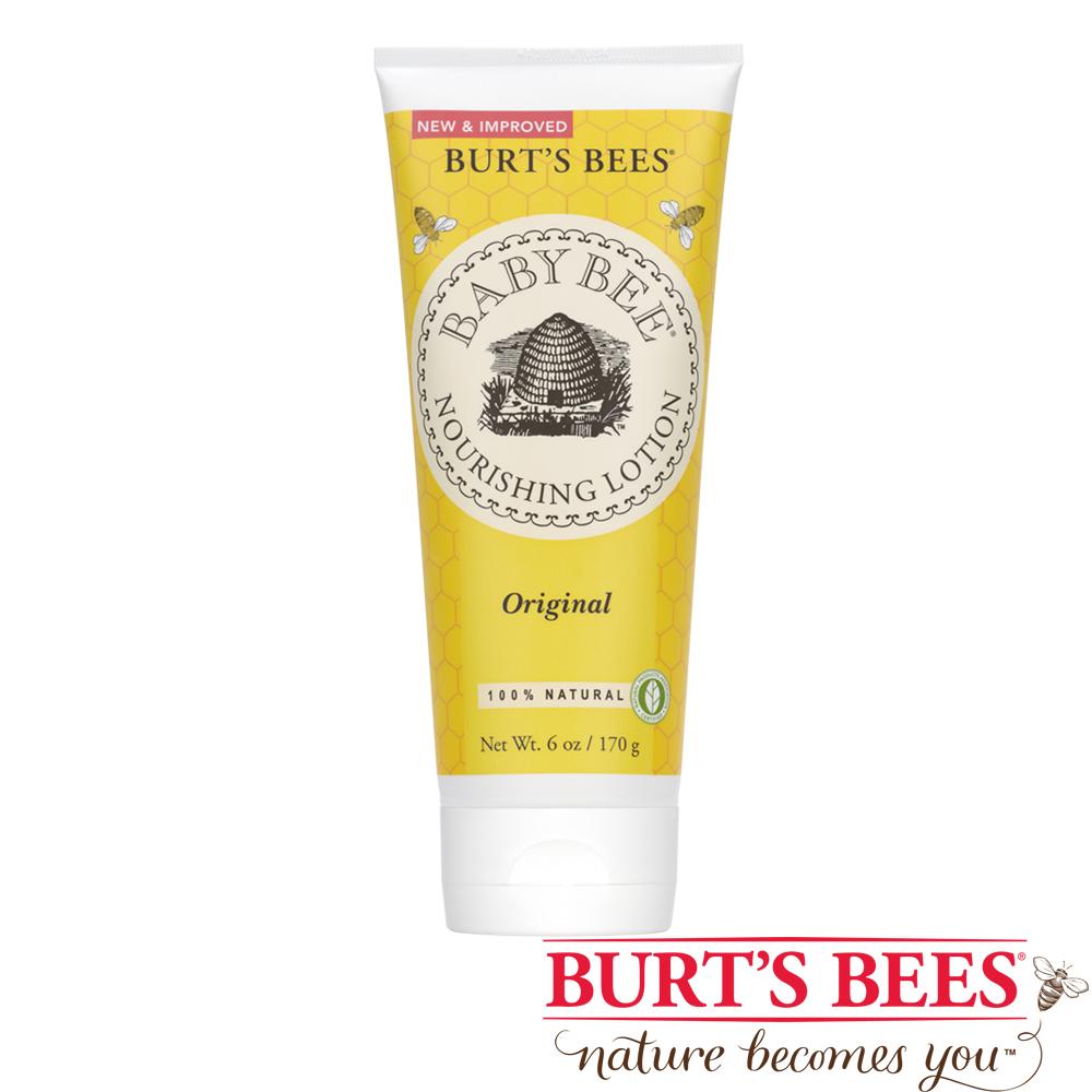 Burt's Bees 奶油牛奶經典潤膚乳170g