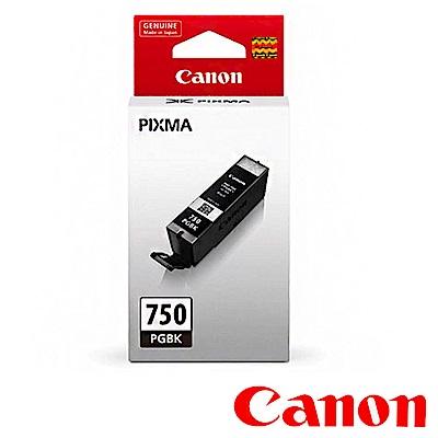 Canon PGI-750 原廠黑色墨水二入組合