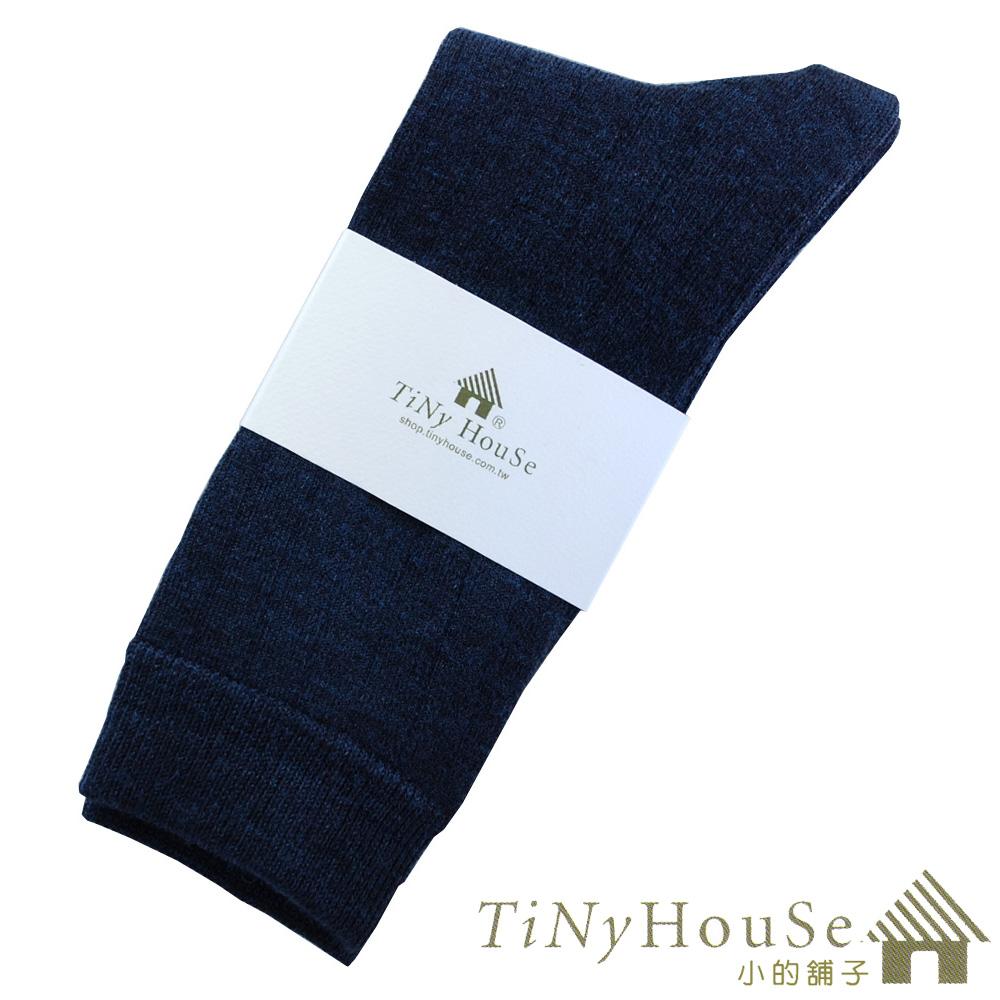 TiNyHouSe超細輕薄(1雙)保暖羊毛襪(灰藍L)-中統輕薄款