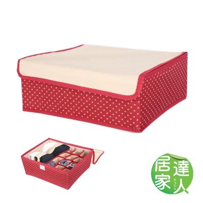 居家達人 附蓋多格巧物收納盒 (紅色)_快速到貨