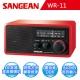 【SANGEAN】二波段復古式收音機 (WR-11) product thumbnail 1