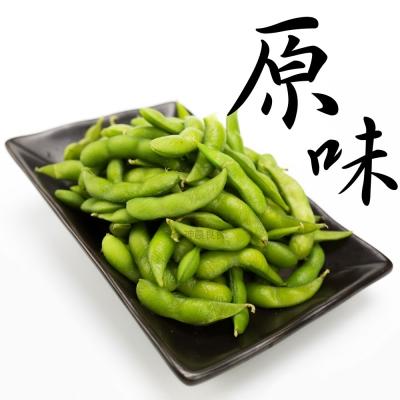 神農良食 神農獎毛豆-原味5包組(400g/包)