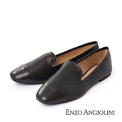 ENZO ANGIOLINI--簡約素面沖孔樂福平底鞋-個性黑