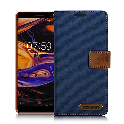 Xmart for NOKIA 7 Plus  度假浪漫風支架皮套