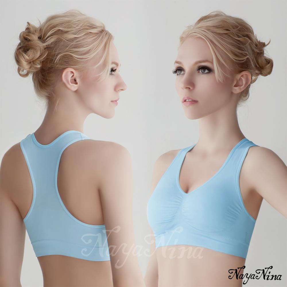 無鋼圈內衣 超彈力支撐工字背運動內衣(藍色) Naya Nina