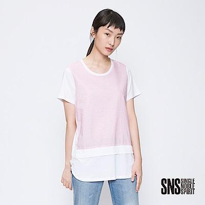 SNS 學院風潮條紋拼接圓弧剪裁上衣(2色)