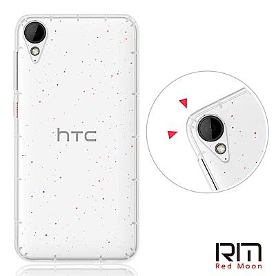 RedMoon HTC Desire 825/D825u 防摔透明TPU手機軟殼