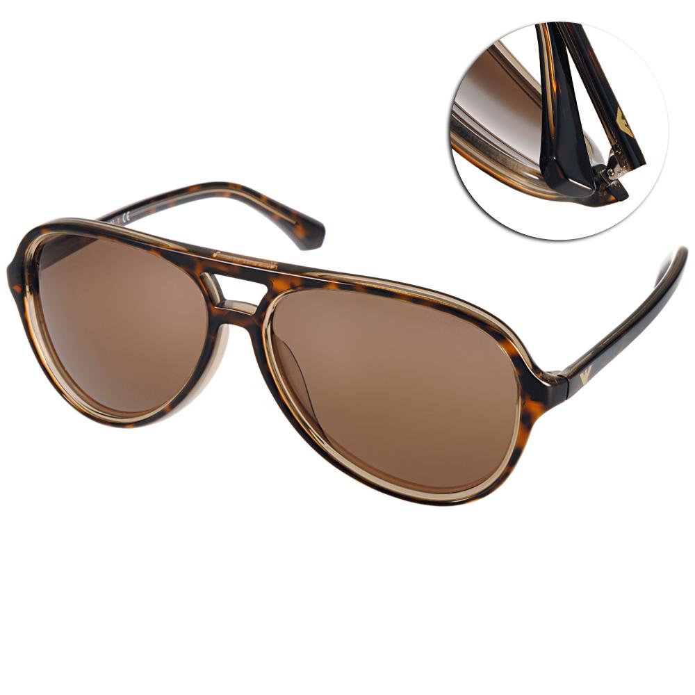 EMPORIO ARMANI太陽眼鏡 義式飛官/琥珀棕#EA4063F 546573