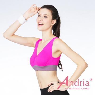 安卓亞-Andria-超輕感美胸無痕內衣-桃x灰