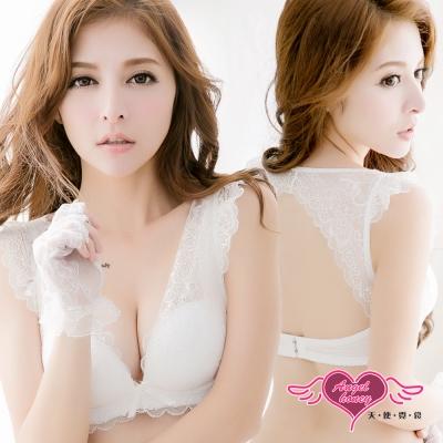 內衣 無鋼圈蕾絲簍空成套美背內衣(白70~80) AngelHoney天使霓裳