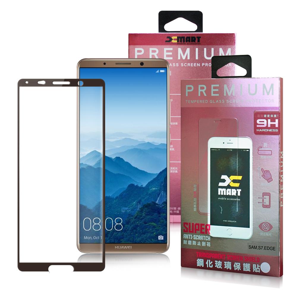 Xmart for 華為 Huawei Mate 10 滿版2.5D鋼化玻璃貼-棕