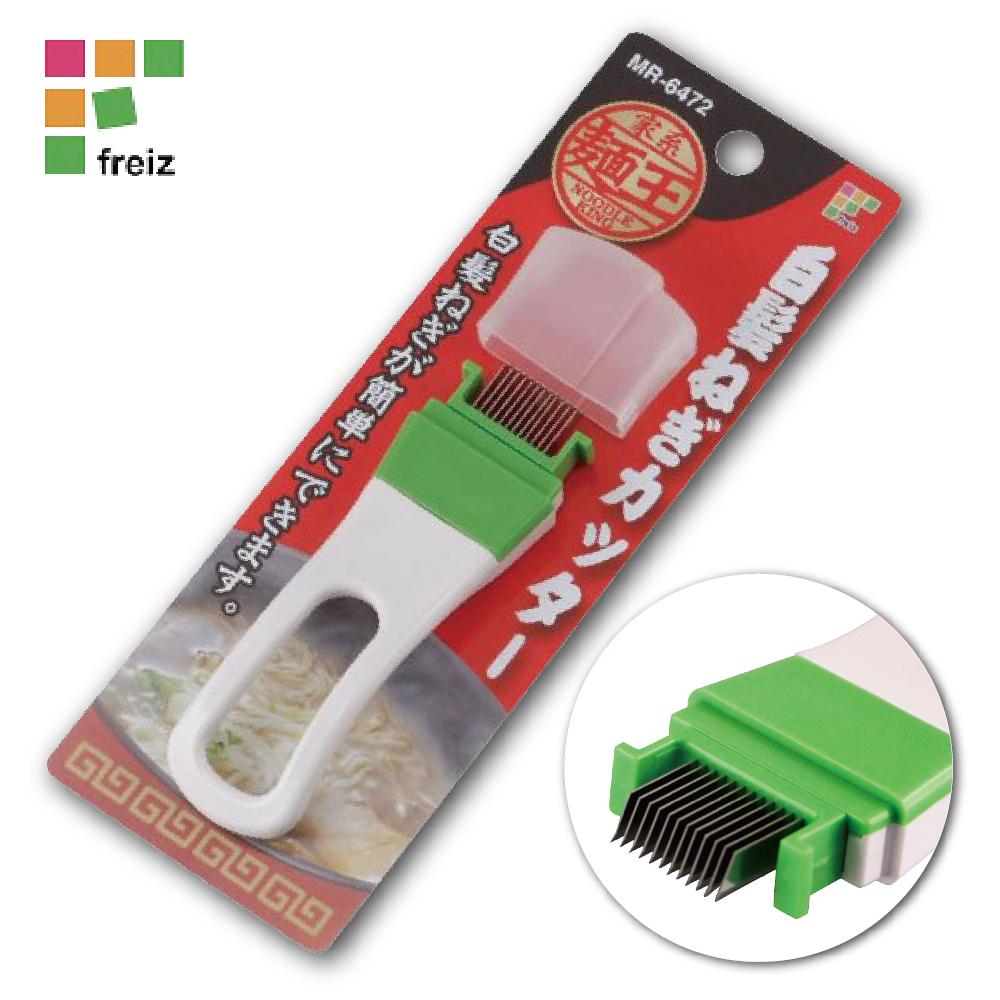 和平Freiz 日本麵王細絲刮蔥器-日本製