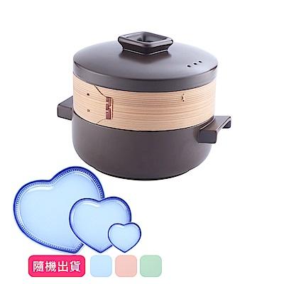 WOKY沃廚 樂淵明活用陶蒸鍋蒸籠組2.6L+陶瓷心形盤(3件組)