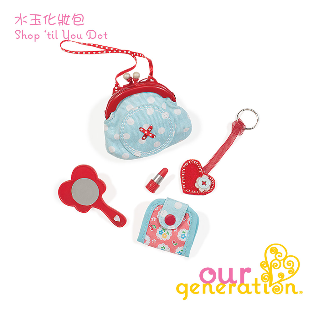 美國【our generation】水玉化妝包 (3Y+)