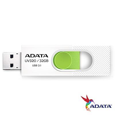 ADATA威剛 UV320 32GB USB3.1隨身碟(白)