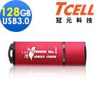 原價$1299)TCELL 冠元-USB3.0 128GB 台灣No.1 隨身碟 (限定版)