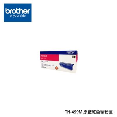 Brother TN-459 CMY 原廠超高容量彩色碳粉匣