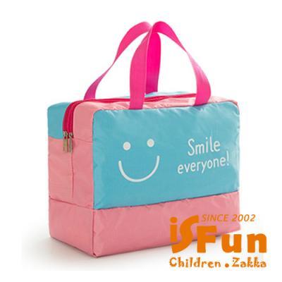 iSFun 乾濕分離 防水運動旅行袋包 二色可選