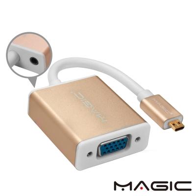 MAGIC HDMI Micro D公 轉 VGA 15Pin母 立體聲影音轉接器