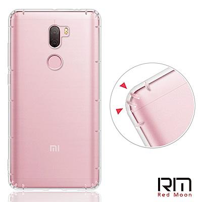 RedMoon Xiaomi 小米 5s Plus 5.7吋 防摔透明TPU手機...
