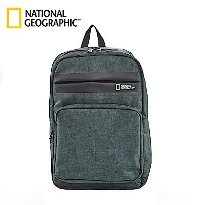 國家地理 National Geographic Stream 無印雙肩後背包-墨綠