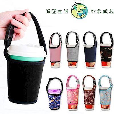 【JoyNa】環保通用飲料手提袋-素色花色隨機5入