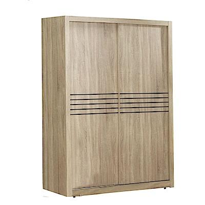 品家居 比芭5尺梧桐木紋雙推門衣櫃-150x60x197cm免組