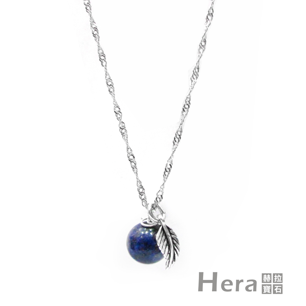 Hera925純銀手作天然青金石羽毛項鍊/鎖骨鍊