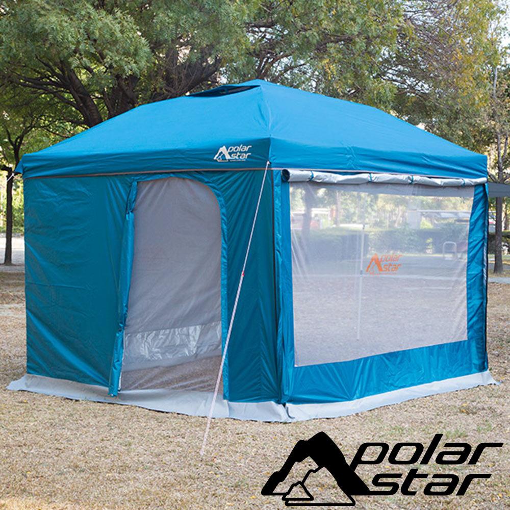 【套裝組】PolarStar 速搭排風遮陽帳『藍』P17702