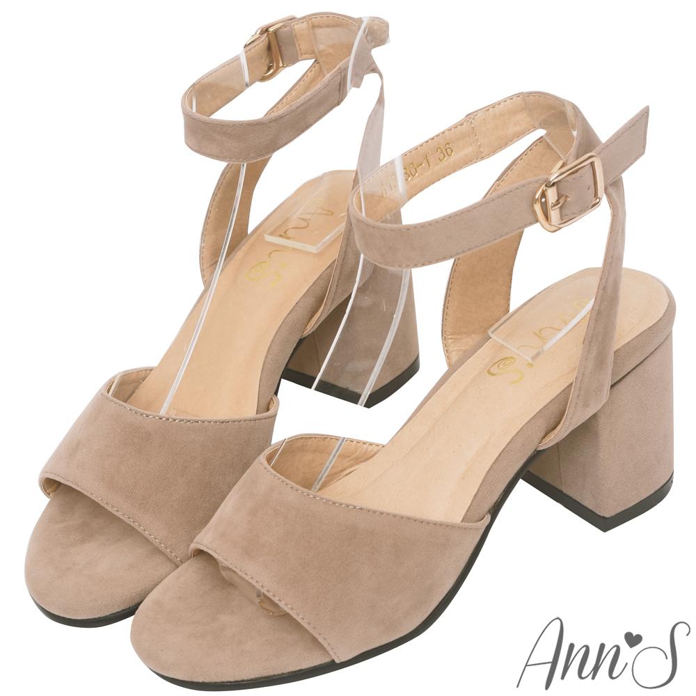 Ann'S氣質出眾-一字帶繫踝縷空粗跟涼鞋-灰