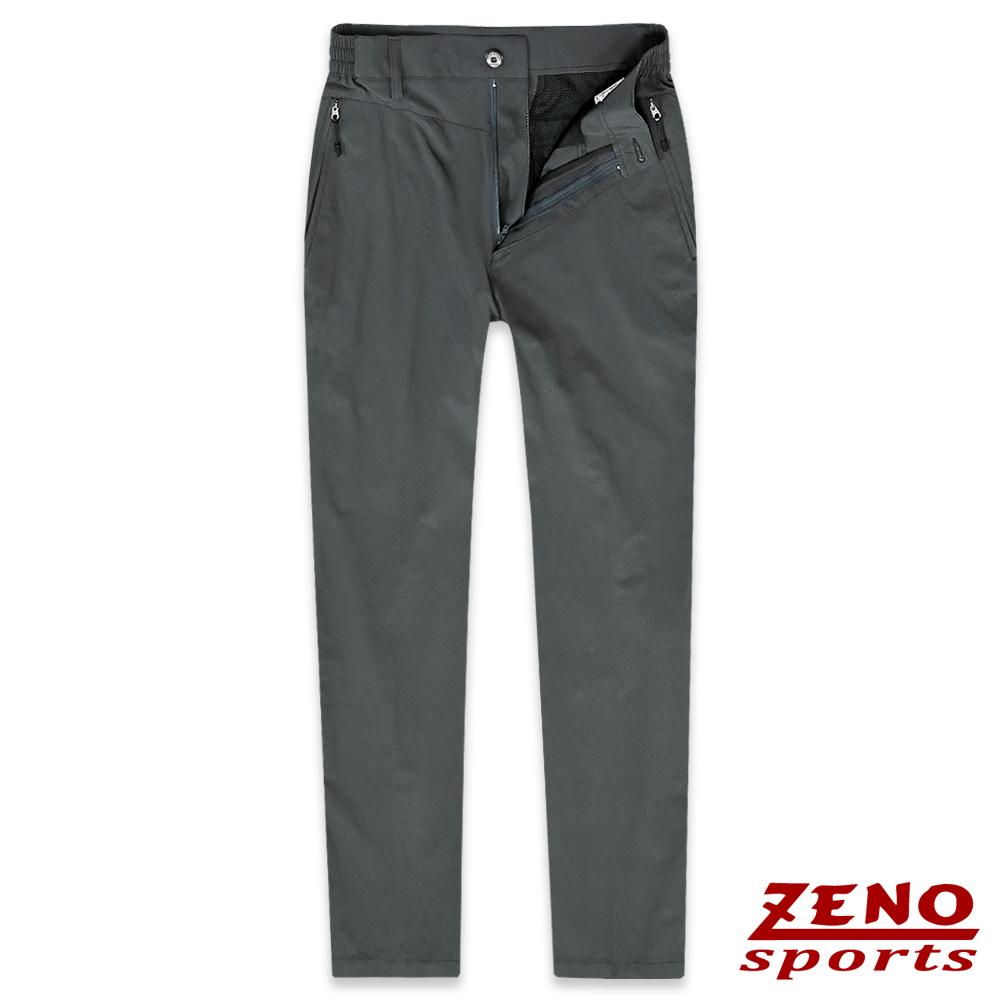 ZENO 速乾輕薄四面彈力長褲‧灰色M-3XL