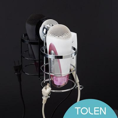 Tolen陶然居-強力無痕吸盤-Hily好吸利-不鏽鋼吹風機架