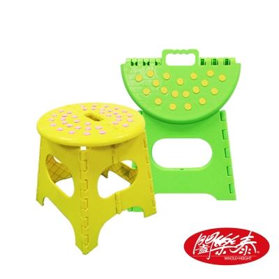闔樂泰 趴趴走圓形折凳2件組(27cm)-顏色隨機出貨