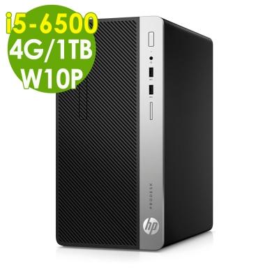 HP 400G4 i5-6500/4G/1TB/W10P