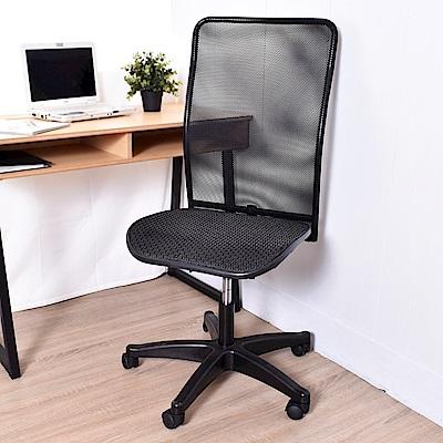 凱堡 Asuka全網高背辦公椅/電腦椅