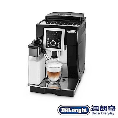 義大利DELONGHI迪朗奇 全自動咖啡機-欣穎型 ECAM23.260.SB