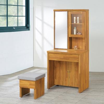 AS-艾布納2尺旋轉化妝桌椅組-60x45x160cm