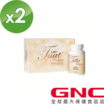 GNC健安喜 LAC Taut采顏膠原蛋白食品錠120錠x2