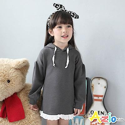 Azio Kids 童裝-洋裝 不倒絨蕾絲布下擺長版帽T(灰)