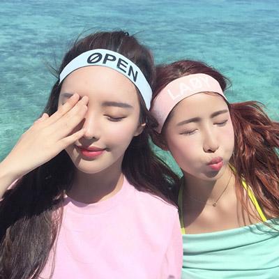 皇家遊樂園-韓系活力俏皮印字設計運動髮帶-八款