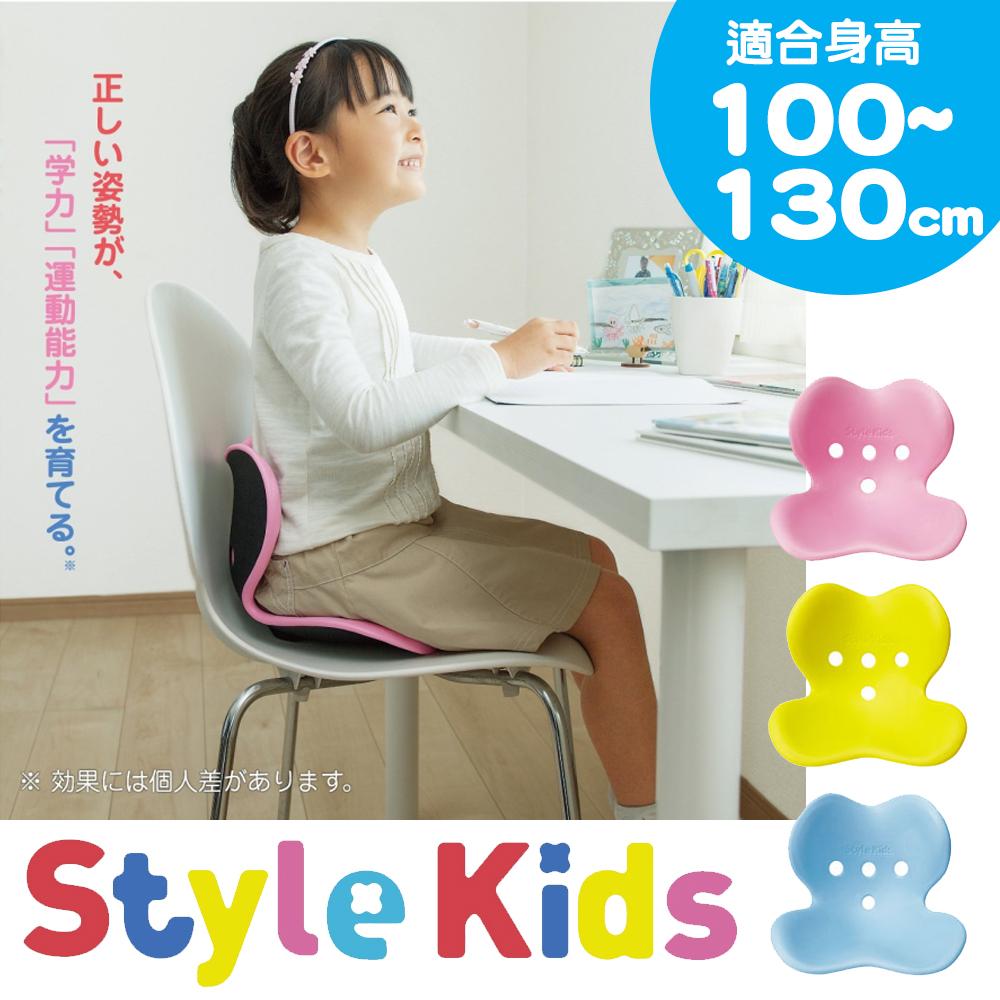 MTG STYLE KIDS 兒童姿優椅